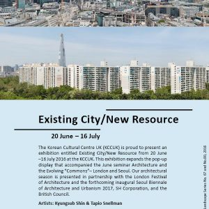 Existing City New Resource exhibit