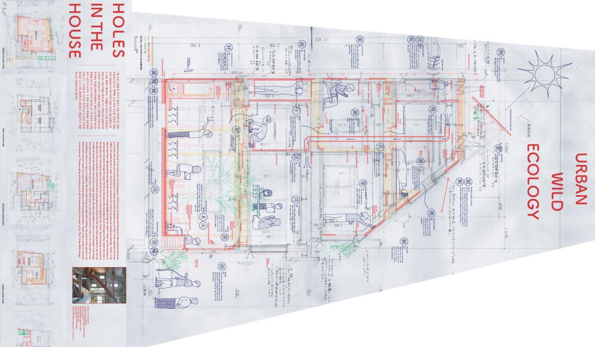 04 J_G1_Sustaining_floor_Tokyo (Custom)