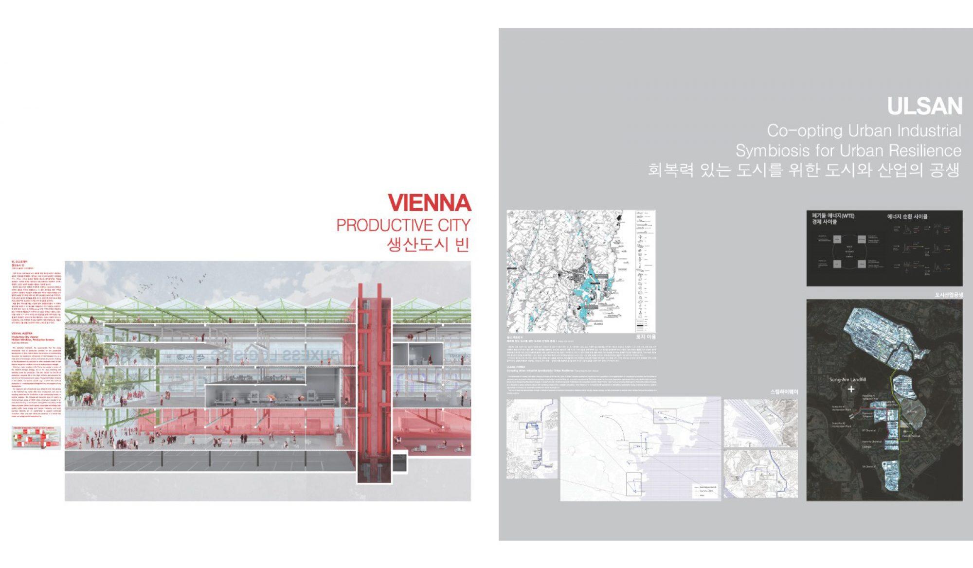10 A2_G3_Mixing_Left_Vienna_Ulsan (Custom)