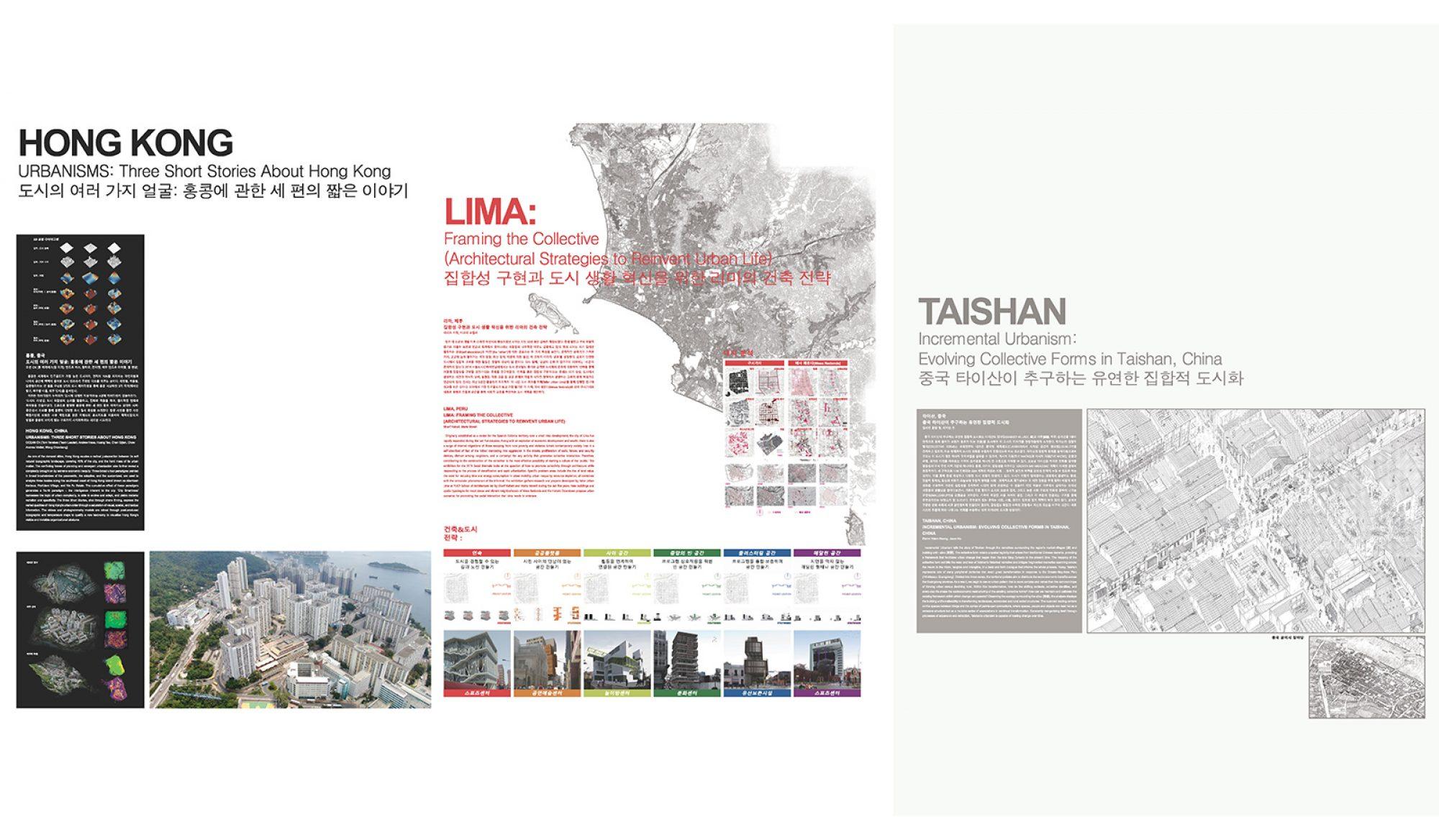 12 A_G4_Regenerating_HK_Lima_Taishan (custom)