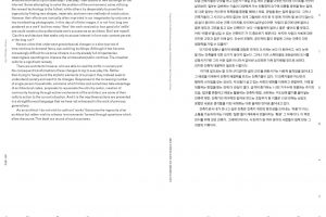 Fragments-book-body-0211_Page_018 (Custom)