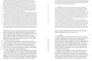 Fragments-book-body-0211_Page_020 (Custom)