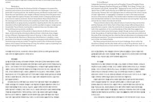 Fragments-book-body-0211_Page_021 (Custom)