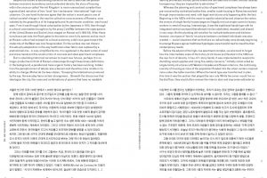 Fragments-book-body-0211_Page_024 (Custom)