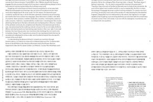 Fragments-book-body-0211_Page_026 (Custom)