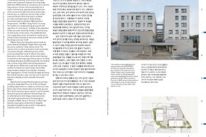Fragments-book-body-0211_Page_028 (Custom)