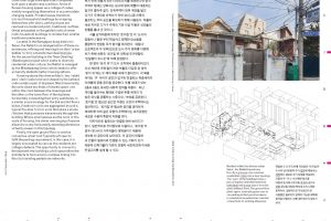 Fragments-book-body-0211_Page_040 (Custom)