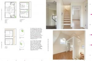 Fragments-book-body-0211_Page_042 (Custom)