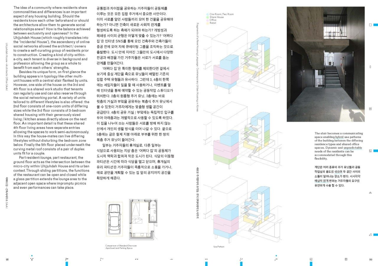 Fragments-book-body-0211_Page_052 (Custom)