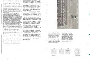 Fragments-book-body-0211_Page_080 (Custom)