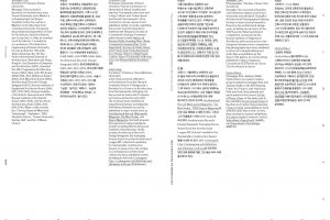 Fragments-book-body-0211_Page_110 (Custom)