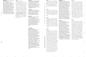 Fragments-book-body-0211_Page_111 (Custom)