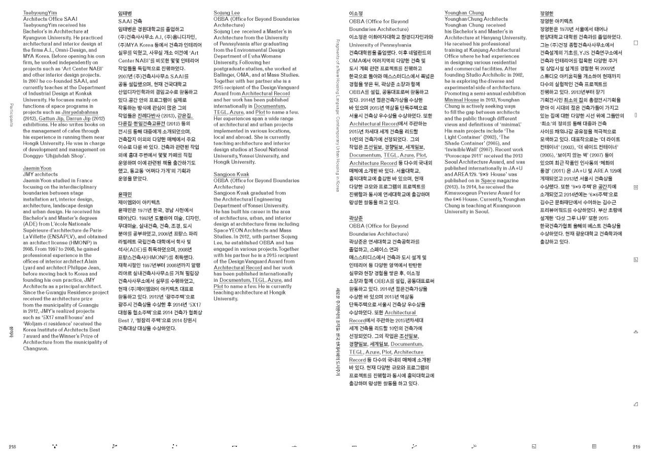 Fragments-book-body-0211_Page_112 (Custom)