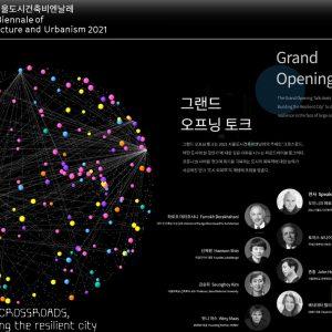 grand opening talk (Custom)