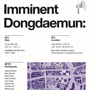 imminent dongdaemun symposium